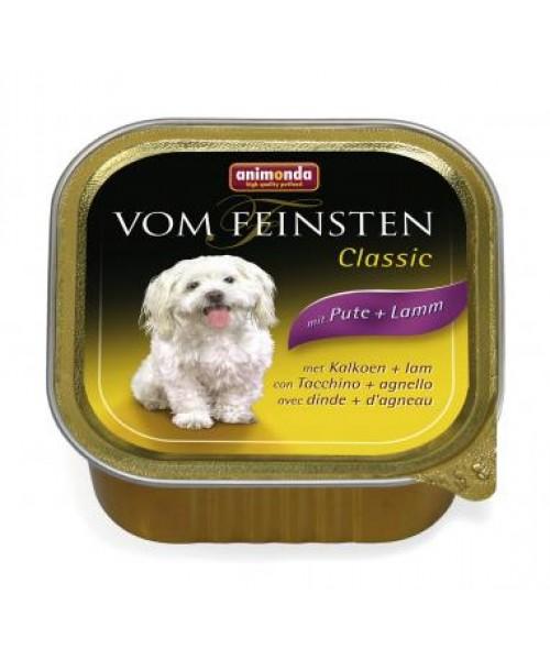 Animonda vom feinsten Classic šunų konservai su kalakutiena ir ėriena, 150 g