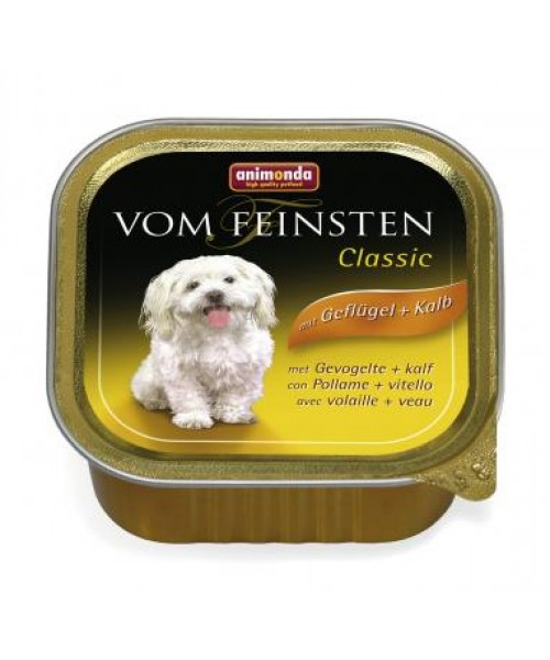Animonda vom feinsten konservai su paukštiena ir veršiena šunims 150 g