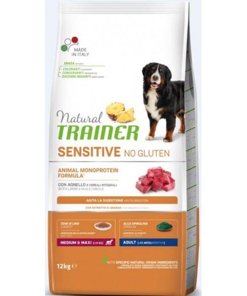 Trainer Sensitive Adult Medium/Maxi Lamb 12kg