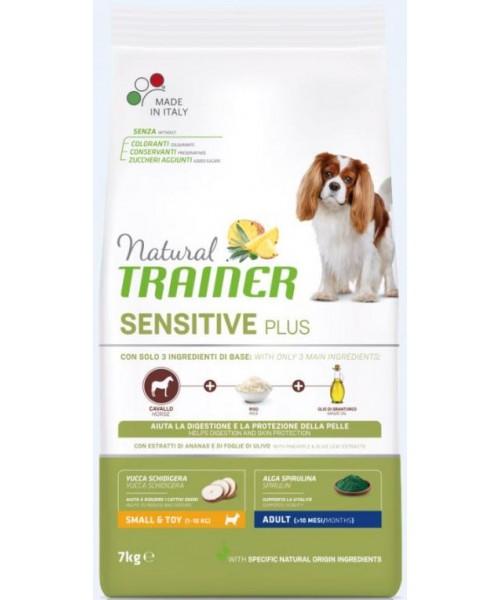 Trainer Sensitive Plus Adult Mini Horse-Rice 7kg